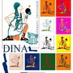 Набросок. Журнал Dina.